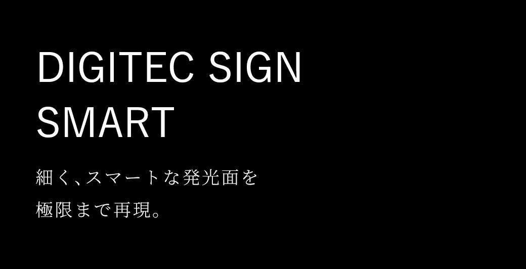 LEDIUS SIGN SMART