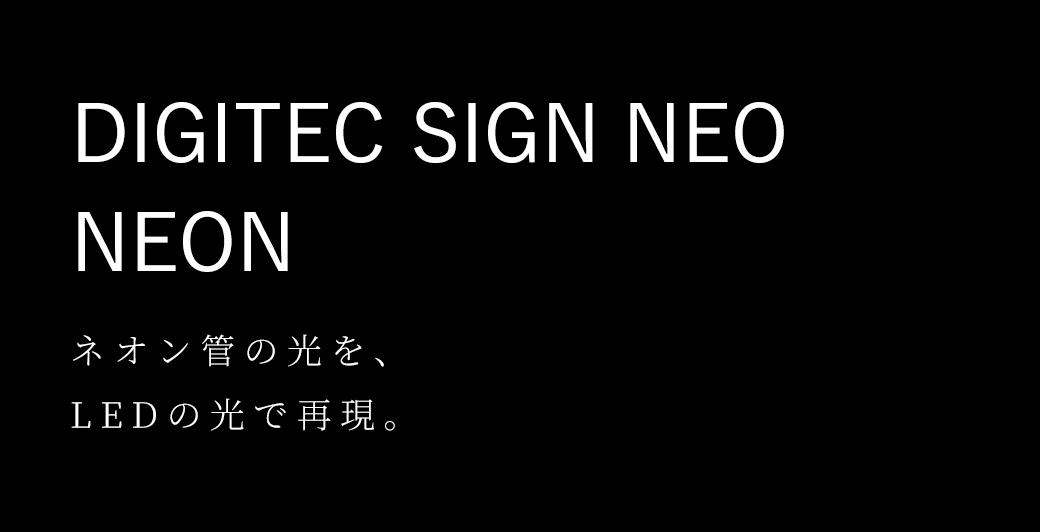 LEDIUS SIGN NEO NEON