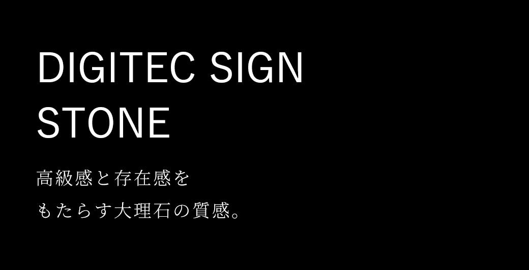 LEDIUS SIGN STONE