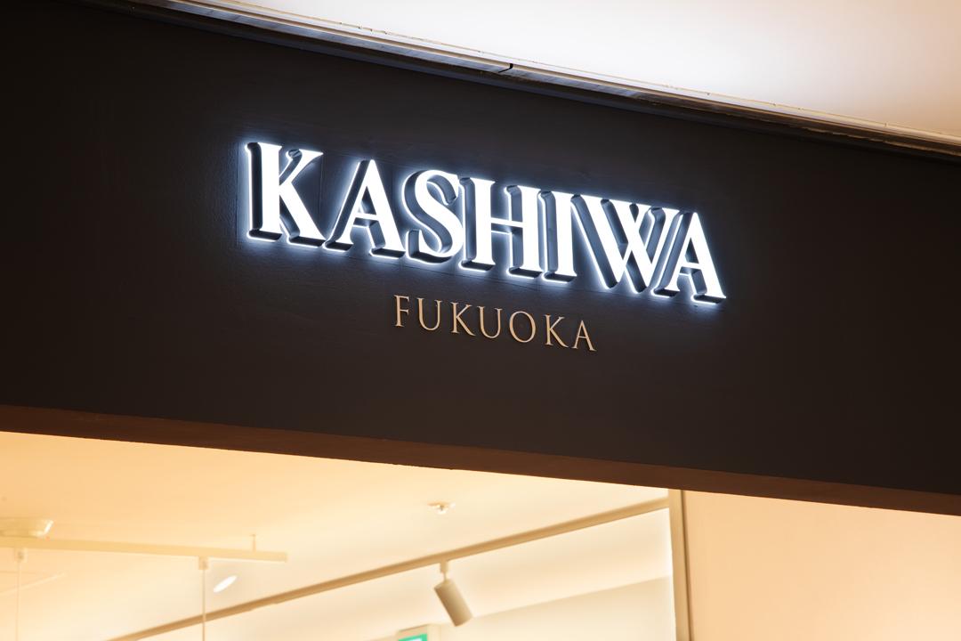 LEDIUS SIGN SMART FRONT/SIDE EDGEの商品写真
