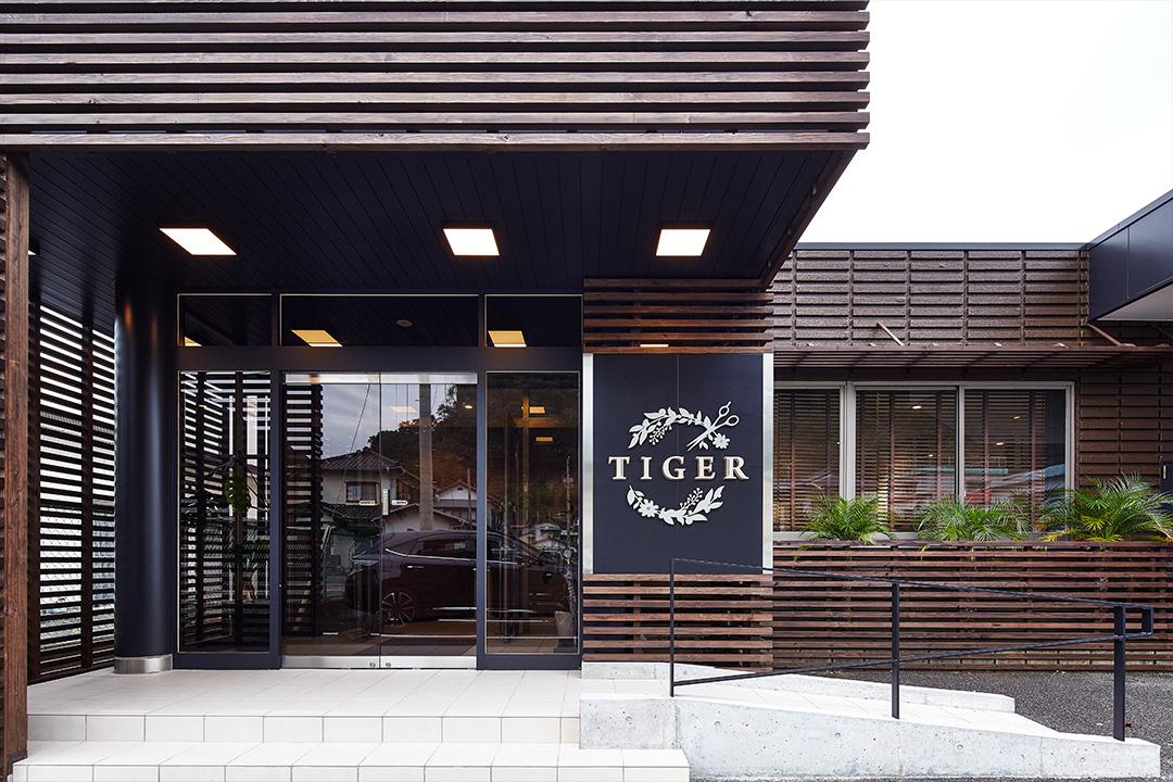 美容室『TIGER』【ファサードサイン】