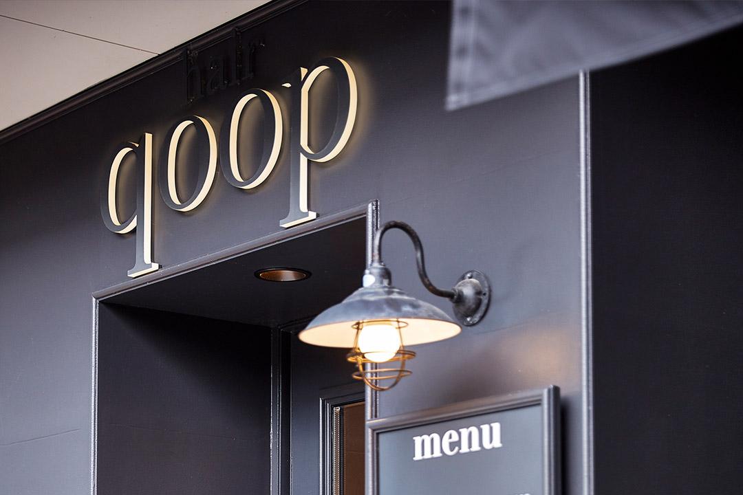 LEDサイン、LED看板のLEDIUS SIGN PRO SIDE2の店舗の施工事例、hair qoop