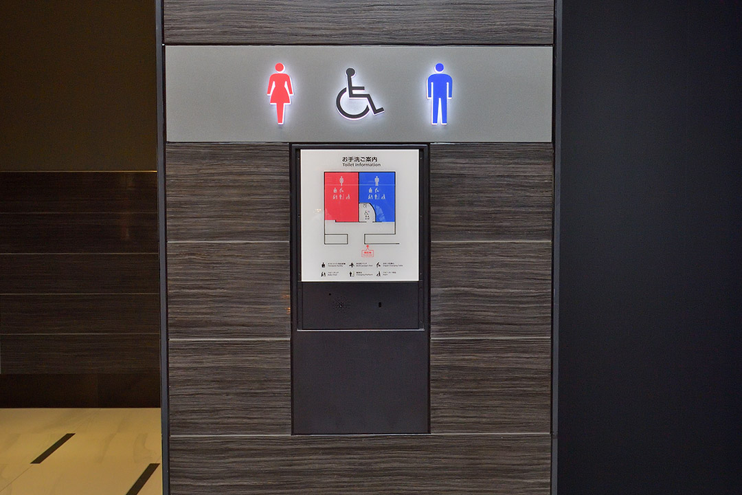 LEDサイン、LED看板のLEDIUS SIGN PRO SIDEの公共施設の施工事例、成田国際空港第2旅客ターミナルビル ナリタ五番街トイレ