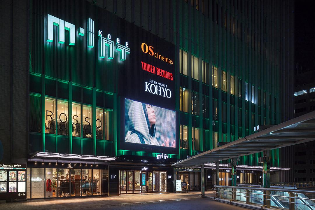 LEDサイン、LED看板のLEDIUS SIGN PRO FRONTの商業施設の施工事例、mint KOBE 外側通路デザイン照明