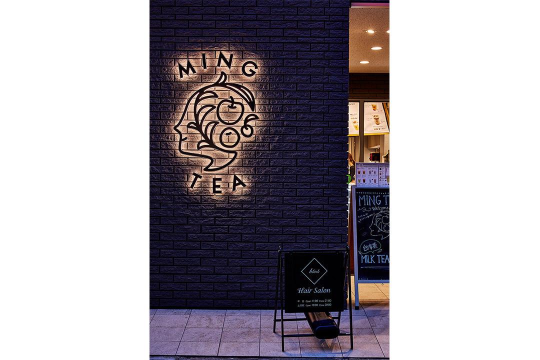 MING TEA 青山店【ファサードサイン】の実績写真