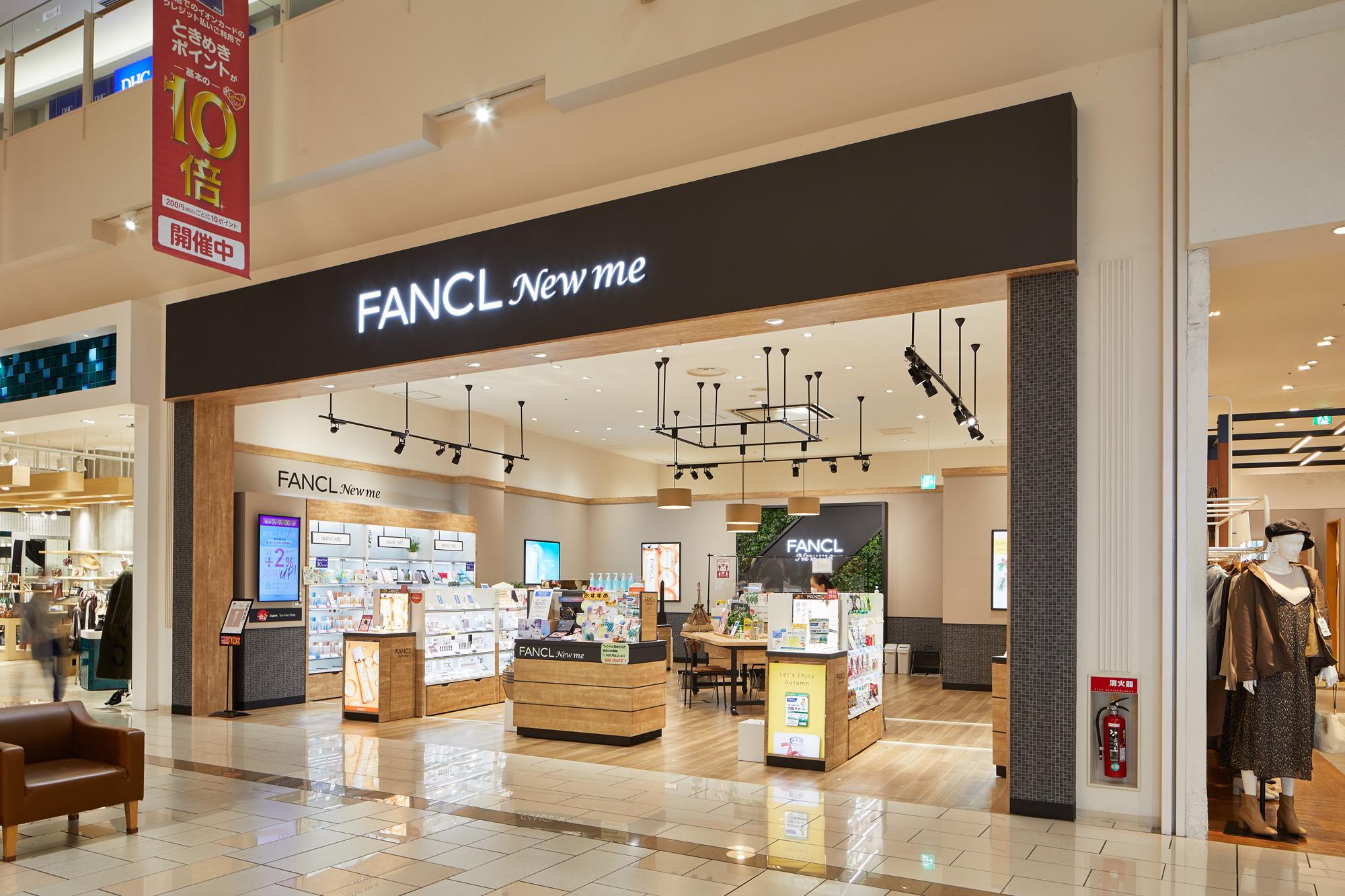 FANCL New me イオンモール草津店