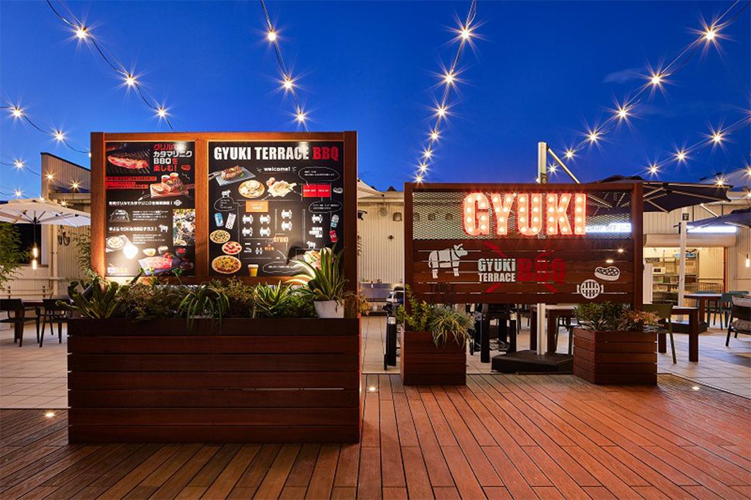 道の駅〝しらとりの郷・羽曳野〟のライティング