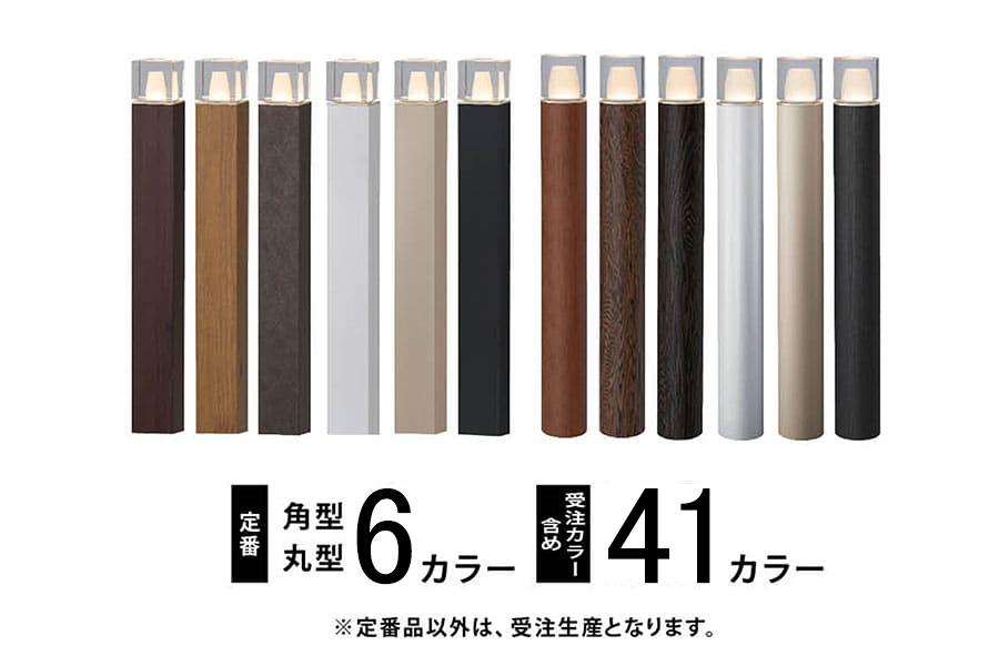 定番 角形丸型6カラー 別注カラー含め50カラー