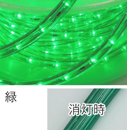 発光色 緑