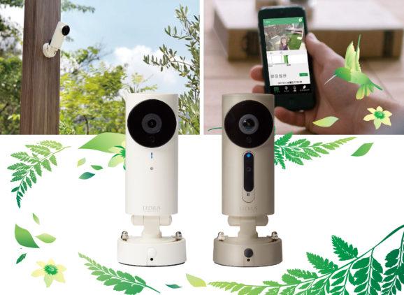 <LEDIUS Cam発売について>「IoTでガーデンライフを快適に。GMES® の第一弾『LEDIUS Cam(レディアスカム)』8月28日(月)発売開始!」