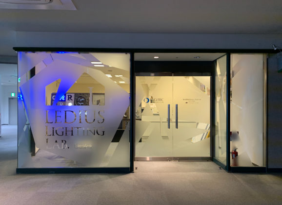 タカショーデジテック大阪ATC営業所兼LEDIUS Lighting Lab. Osakaを開設