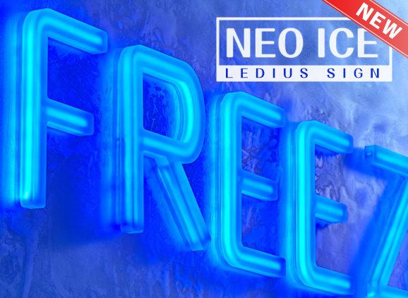 氷に閉じ込めたような新しいネオンサイン、LEDIUS SIGN NEO ICE発売