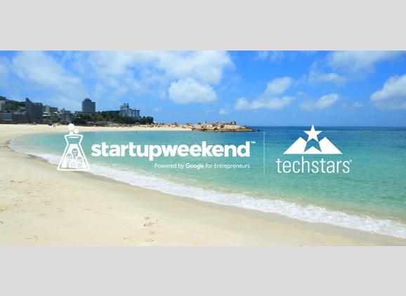 第四回 Startup Weekend 白浜へ協賛及び、審査員Judgeとして弊社代表の古澤が参加します